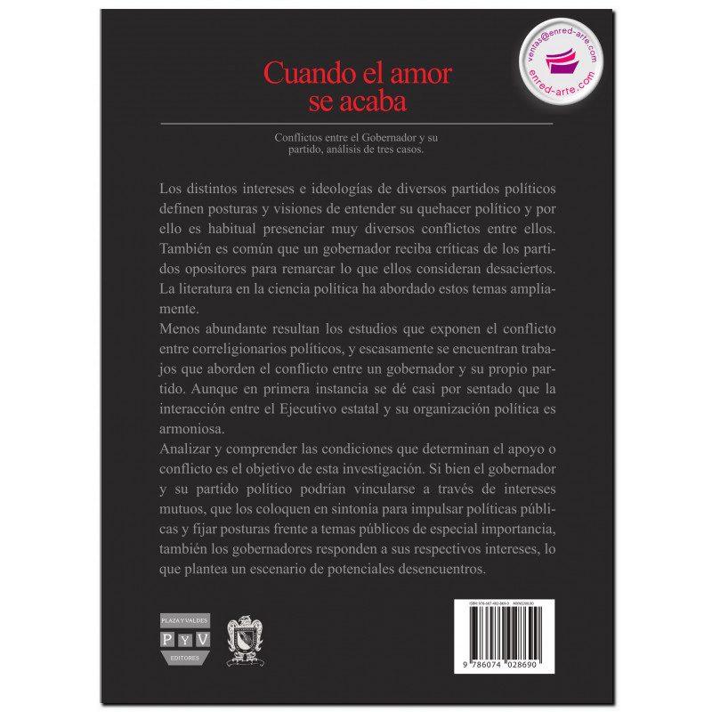 ESTRATEGIAS COMPETITIVAS DE LA INDUSTRIA ALIMENTARIA